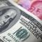 Народный банк Китая снизил норму обязательных резервов