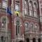 Доллар почти 30, рост экономики - меньше трех процентов. МВФ дал прогноз по Украине