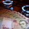 Кабмин снова отложил повышение цены на газ для населения