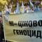 Украина: почему действующая власть делает граждан все беднее