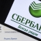 """Яндекс"" подешевел на $1 млрд на сообщениях о продаже доли Сбербанку"