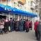 ВТБ Банк столкнулся с кризисом ликвидности или начинается новый банкопад?