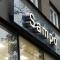 Парламент Дании хотел бы расширить расследование по Danske еще и на банк Sampo