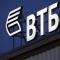 Банк ВТБ предложил СМИ спор на миллиард рублей из-за сообщений о кредитовании катарского фонда