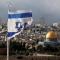 Израильские банки погасили закон об отмене штрафа за досрочный возврат ипотеки