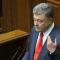 В банке Порошенко прокомментировали вывод денег из банка сына Януковича