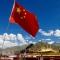 Крупнейший банк Китая отменил размещение долларовых евробондов в США
