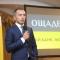 Дело против «Ощадбанка» инициировали люди из «семьи» Януковича — банк