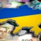 Эксперты о проблемах украинской экономики
