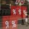 Украинские вкладчики проблемных банков смогут получить дополнительные проценты