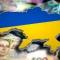 Украина призвала Европу ввести «зеркальные санкции» в отношении России
