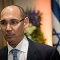Банк Израиля оставил учетную ставку без изменений на уровне 0,25%
