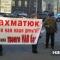 ФГВФЛ назвал крупнейших должников среди экс-владельцев банков