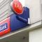Универсал Банк докапитализируется на 300 млн грн