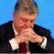Из банка Порошенко незаконно вывели миллиарды: подробности скандала