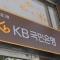 Крупнейший банк в Южной Корее начнет работать с криптовалютой