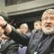 Временный уход Лагард из МВФ может оставить Украину без денег