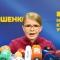 Тимошенко рассказала о преступной схеме в Нацбанке Украины