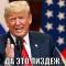 Дефолт в сентябре: США предрекли серьёзные неприятности американский госдолг бьет рекорды