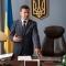 Ценные бумаги Украины подорожали до исторического максимума