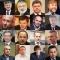 Поджог дома Гонтаревой: СМИ назвали «семь врагов» экс-главы Нацбанка
