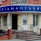 Апелляционный суд признал законность решения НБУ о банкротстве банка Жвании