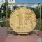 Россия со своим «деревянным» решила потягаться с Китаем в отказе от доллара