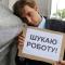 Крах бюджета Украины гораздо реальней, чем кажется ?