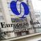 Инвестиции ЕБРР в Украину составили 1,1 миллиарда евро в год
