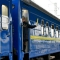 """Украина хочет на 10 лет отдать """"Укрзализныцю"""" в управление Deutsche Bahn, - Гончарук"""