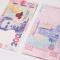 НБУ презентовал обновленные 200 гривен. Когда банкнота появится в обращении (фото)