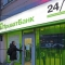 Первый банк начал принимать заявки на льготные кредиты под 5-9%