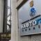 """Из 2,9 миллиарда долларов от """"Газпрома"""" """"Нафтогаз"""" продал 500 миллионов — НБУ"""