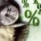 Национальный банк спрогнозировал уровень учетной ставки на конец года