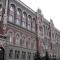 НБУ прогнозирует постепенное ускорение экономики Украины
