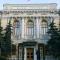 Банк России снизил ключевую ставку до 6 процентов