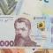 Иностранные банки теперь могут торговать гривной за пределами Украины