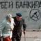 Кировоградский пенсионер пытавшийся сжечь себя в банке утверждает, что его специально подожгли работники банка