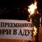 Украина 2009 год, если обманутый вкладчик не согласен на «откат» за возврат депозита, его поджигают?
