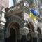 """Небоженко: """"Закон о НБУ в Украине есть, и в переводе на английский он выглядит красиво…"""""""