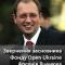 Яценюк предлагает Европе попросить за Украину у МВФ