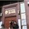 """Администратор банка """"Киев"""" перед смертью нашел деньги вкладчиков ?"""
