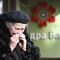 Акции протеста вкладчиков Украинских банков возле НБУ и Администрации президента