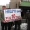 Чистой воды грабеж от Банка Надра произошел 23 марта средь бела дня в г. Орджоникидзе...