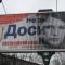Почему Украина должна принять неотложные меры по внедрению антикризисного плана