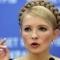 Тимошенко нашла деньги для выплаты 85% пенсий