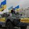 Как банки Украины обманывают своих клиентов